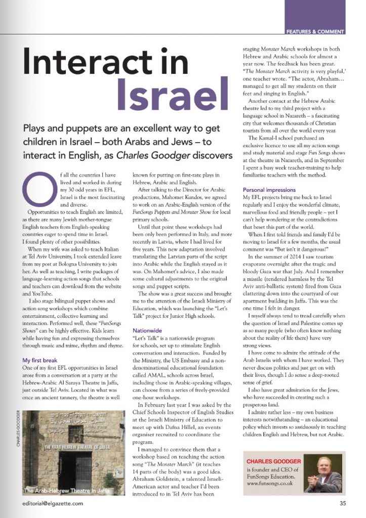 Article about FunSongs  in Israel
